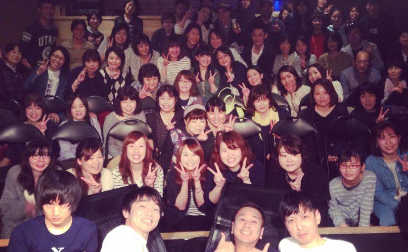 臼井嗣人3rdアルバム【Shed】リリースパーティー「キミ ト ボク ノ アイノカタチ」全公演を終えて